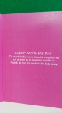 mothers-day-card-inside